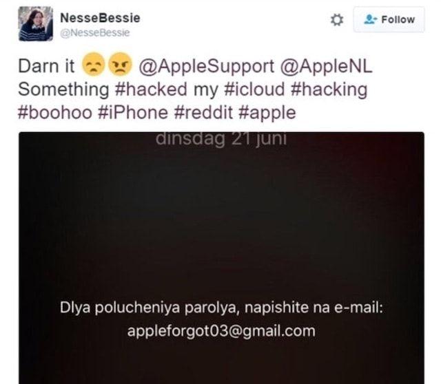 Взлом Apple ID
