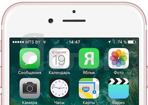 Новая иконка Календаря в iOS 10