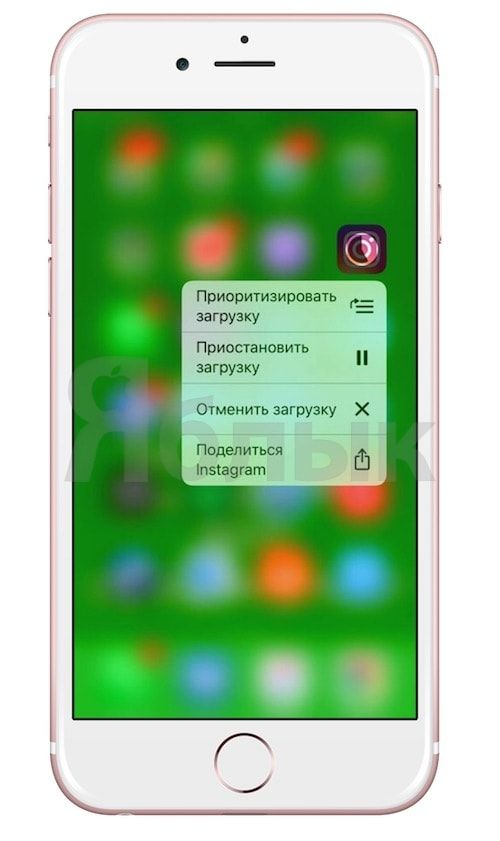 Жест 3D Touch в iOS 10