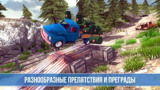 «Водила: Грузоперевозки в горах» - симулятор грузовиков для iPhone и iPad