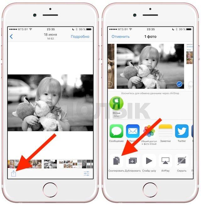 universal clipboard на iPhone и Mac - передача фото