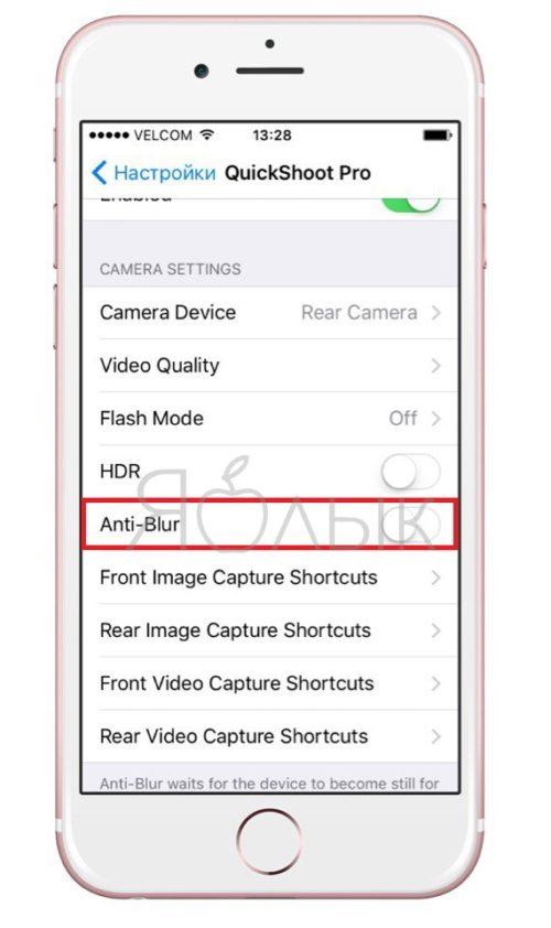 Твик QuickShoot Pro 3 – мгновенная фото и видеосъемка на iPhone и iPad без запуска камеры