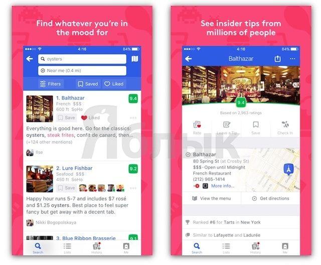 Приложения для iPhone, которые пригодятся в отпуске или командировке
