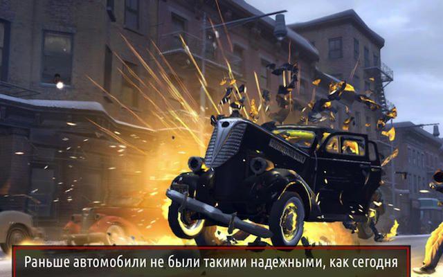 Обзор Mafia 2 для Mac (The Director's Cut) – легендарная гангстерская игра-боевик