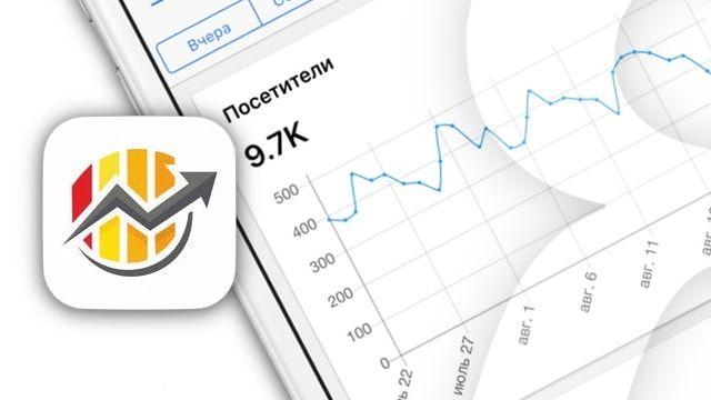 Ya.Analytics - Яндекс Метрика и Яндекс Вебмастер на iPhone и iPad
