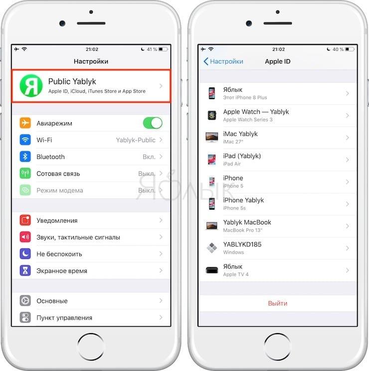 Как посмотреть привязанные устройства и отвязать их прямо на iPhone или iPad?
