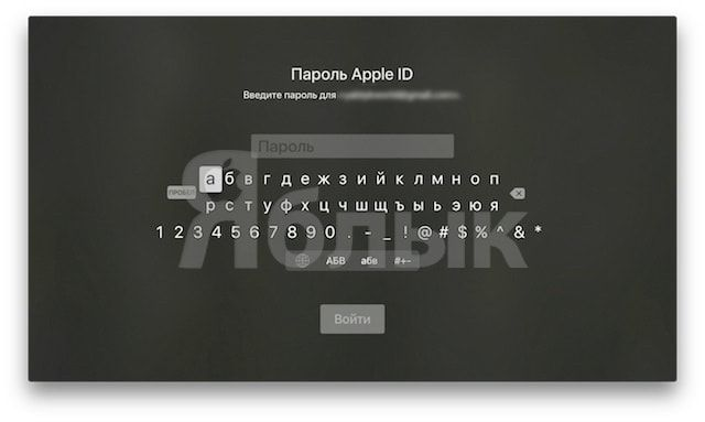 Сломался или потерялся пульт от Apple TV - управляйте с iPhone