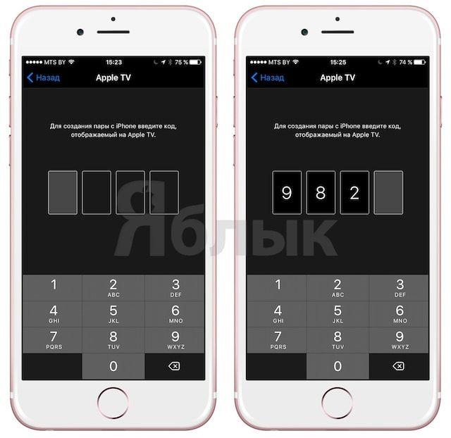 Apple выпустила новое приложение Apple TV Remote для дистанционного управления Apple TV