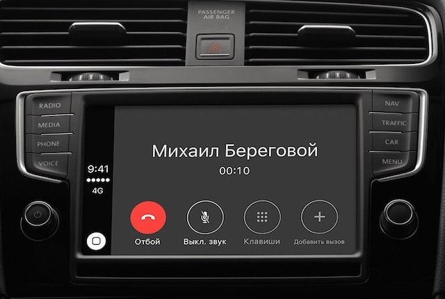 Как звонить в CarPlay