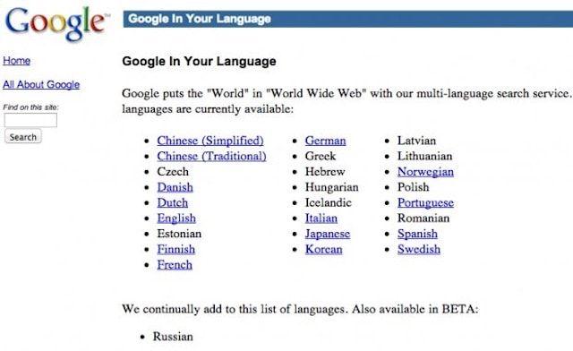 google language
