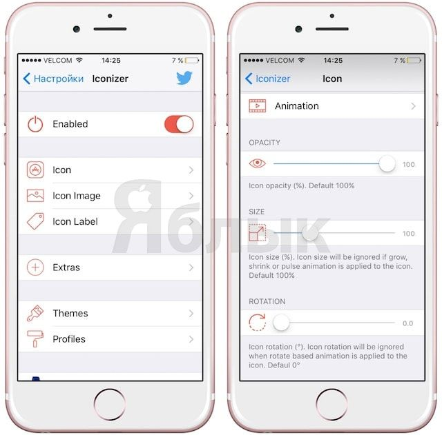 Твик Iconizer — полная кастомизации Домашнего экрана iPhone