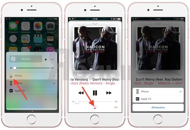 Новое в iOS 10 beta 5