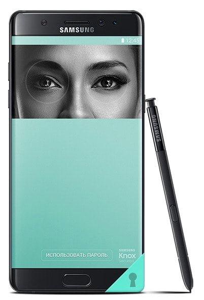 Платежи в Samsung Galaxy Note7 при помощи сканера радужной оболочки