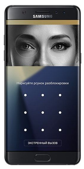 Разблокировка Samsung Galaxy Note7 при помощи сканера радужной оболочки