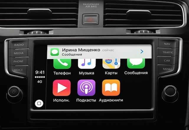 Уведомления СМС на CarPlay