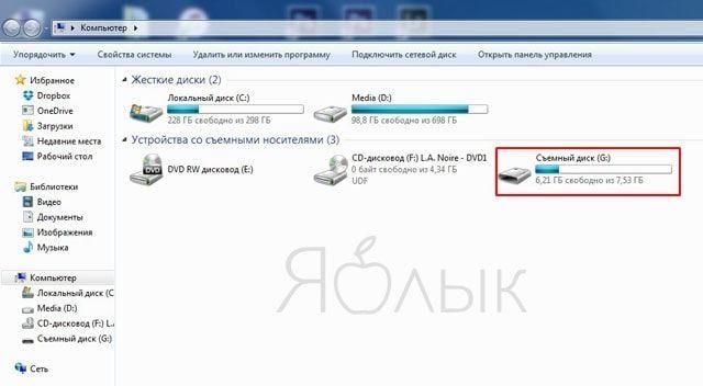 Как сохранить фото с iPhone (iPad) на компьютер Mac или Windows, USB-флешку или внешний жесткий диск