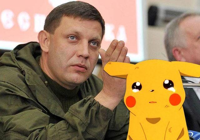 Глава ДНР потребовал от Apple и Google запретить игру Pokemon GO на территории государства