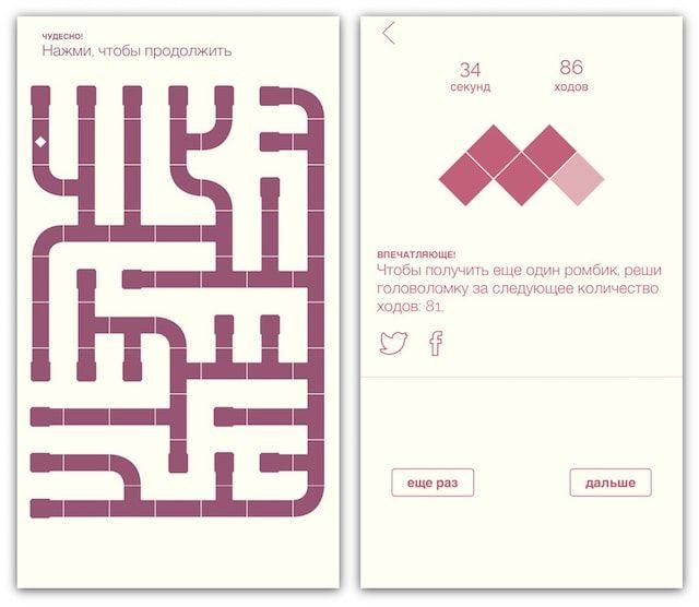 Стратегическая головоломка Noodles! для iPhone и iPad