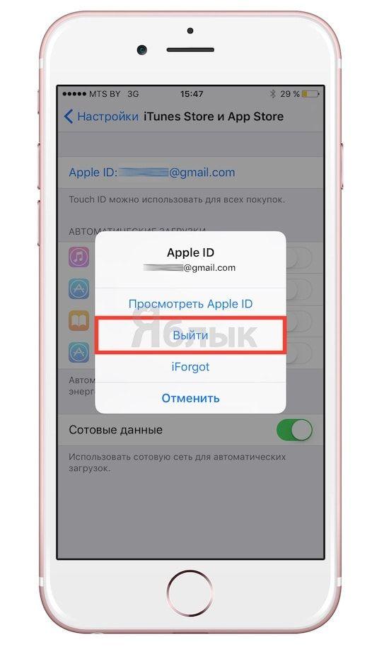 Новичкам. Что означает значок облака в App Store