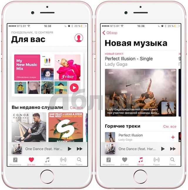 Apple Music в iOS 10