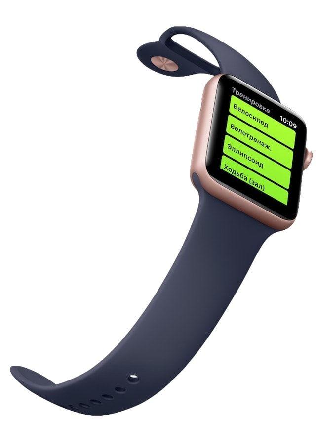apple watch 2 trenirovka