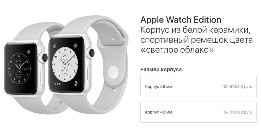 цена apple watch edition