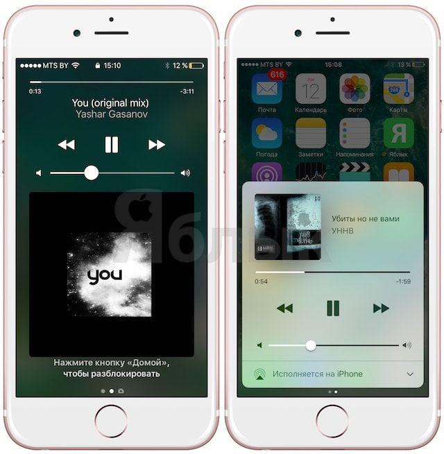 Аудиозаписи (Музыка) вернулась в приложение Вконтакте (VK) для iPhone