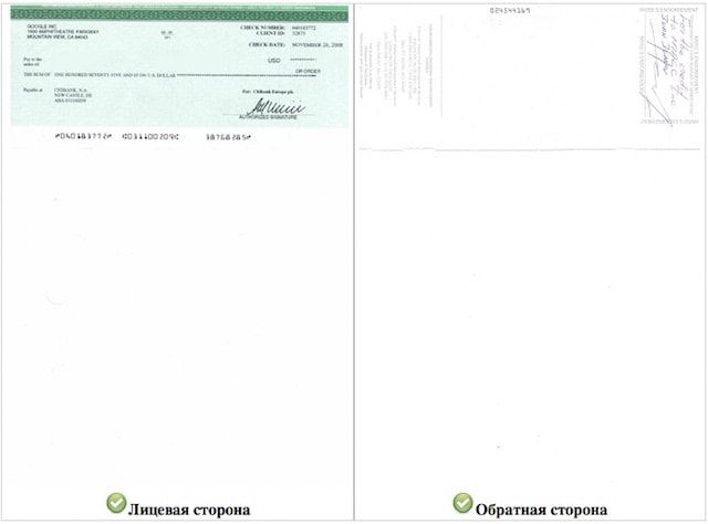 epayservice check