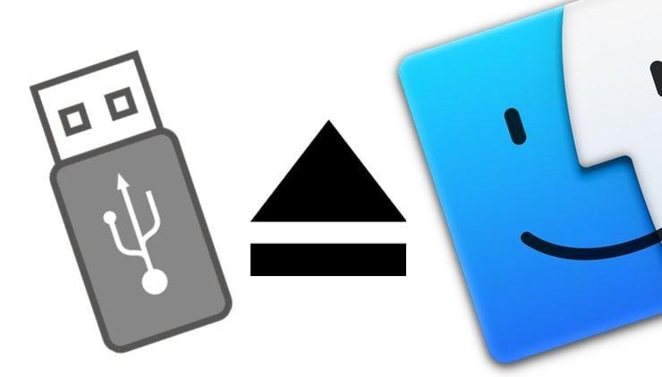 Как извлекать флешки, съемные диски и т.д. в macOS (7 способов)