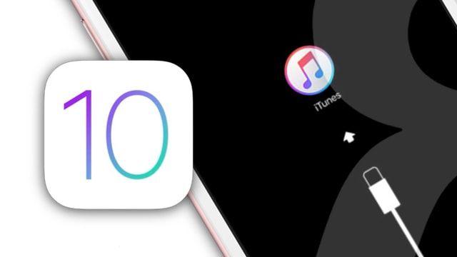 «Кабель и значок iTunes» после обновления на iOS 10 (iPhone или iPad): что делать?
