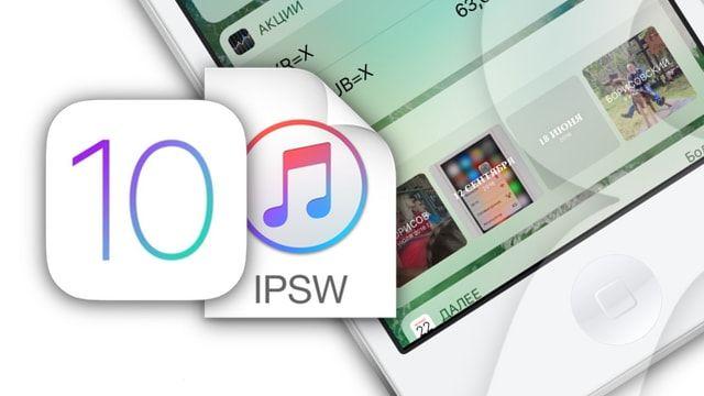 """Установка iOS 10 через восстановление и настройка """"как новый"""""""