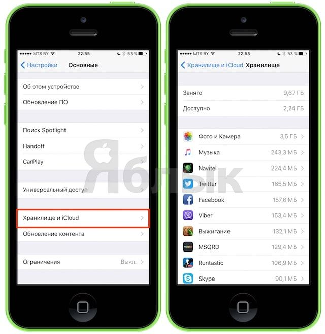 Освобождаем место на накопителе в iOS !0
