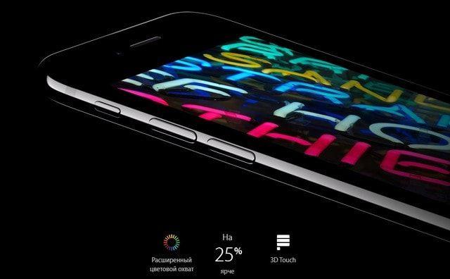 iphone-7-113