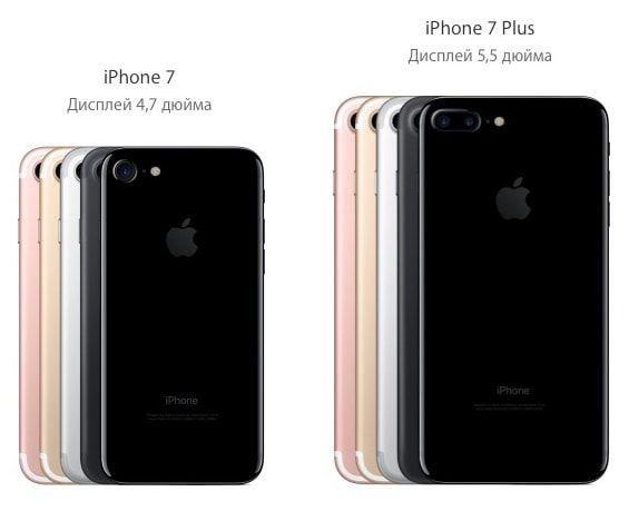 iphone 7 iphone 7 plus все цвета