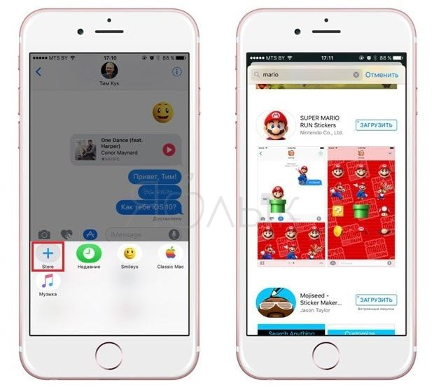 В Apple Store для iMessage появились стикеры из Super Mario Run