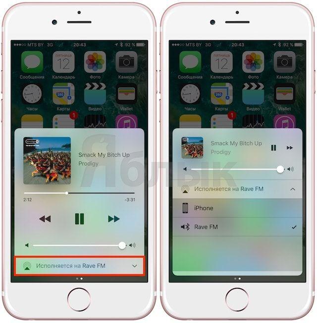 NEOLINE Rave FM: как слушать музыку с iPhone (Apple Music) в машине без поддержки CarPlay