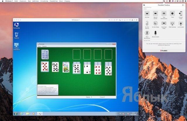 parallels desktop 12 toolsbox