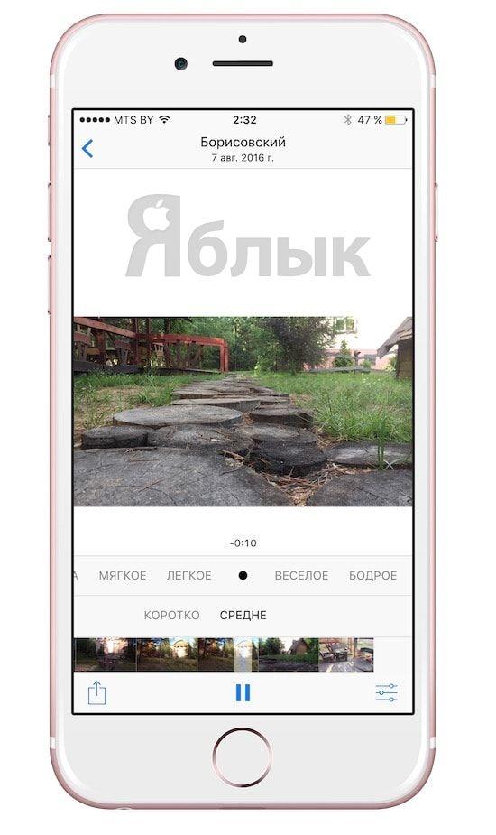приложение Фото в iOS 10