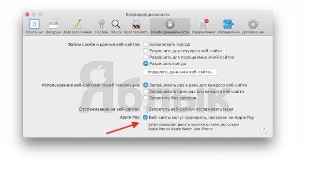 Подробный обзор macOS Sierra 10.12