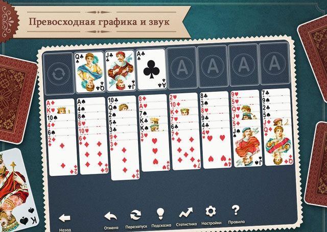 Пасьянсы «Паук», «Солитер» и «Свободная ячейка» в одной игре для iPhone и iPad