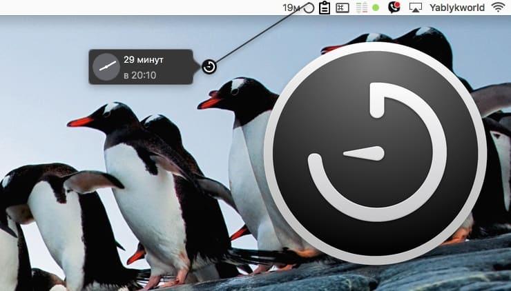Gestimer — самая удобная минималистичная напоминалка для Mac