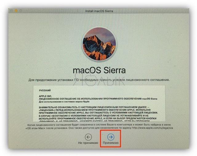 Как Переустановить macOS