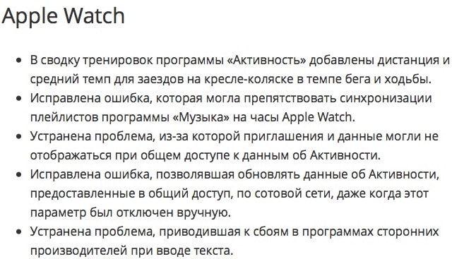 Что нового в iOS 10.1? Полный список изменений