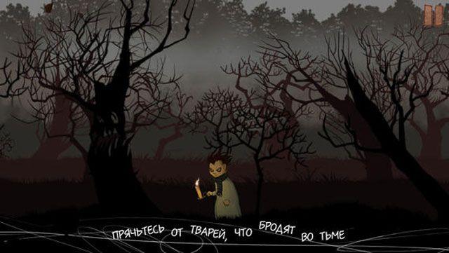 «Тук-тук-тук» для iPhone и iPad - необычный survival horror от российской студии