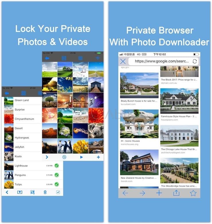 Photo Vault' Lock Photos Album