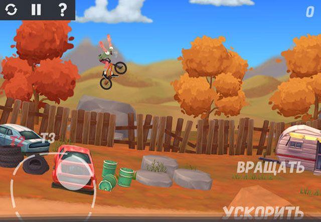Pumped BMX 3 - симулятор трюков на велосипеде для iPhone и iPad