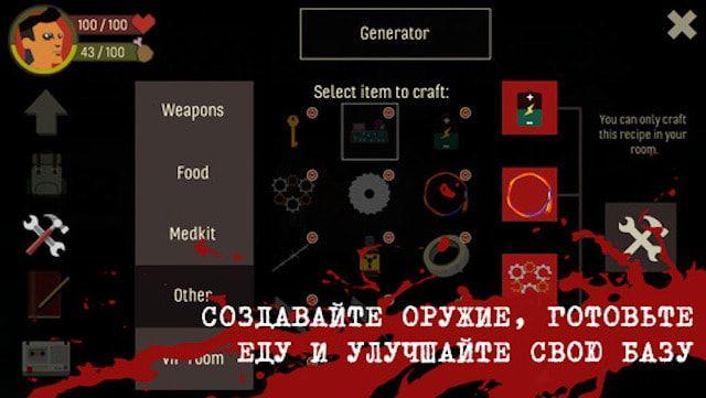 skyhil_game_iphone-ipad-yablyk