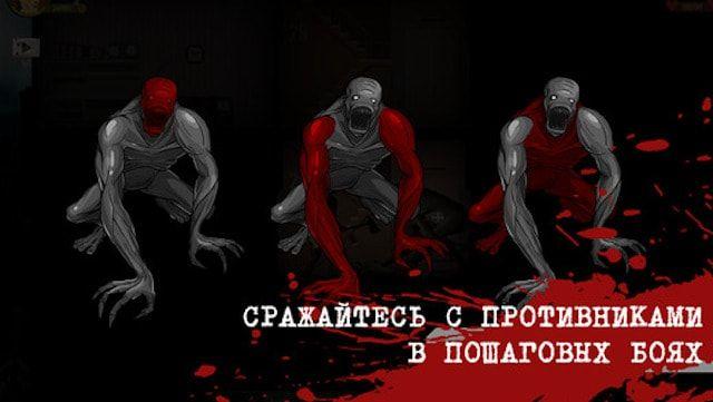 skyhil_game_iphone-ipad_yablyk