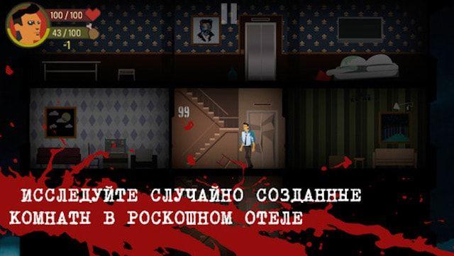 Обзор игры Skyhill для iPhone и iPad
