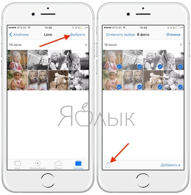 Как смотреть фото на iPhone и iPad в режиме слайд-шоу